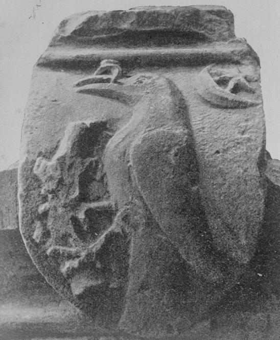 Mátyás címere Székesfehérvárról (MaNDA)