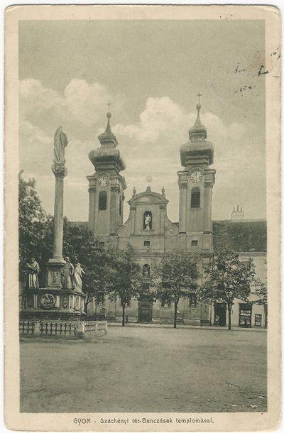 A bencések győri temploma, gimnáziuma és rendháza (MaNDA)