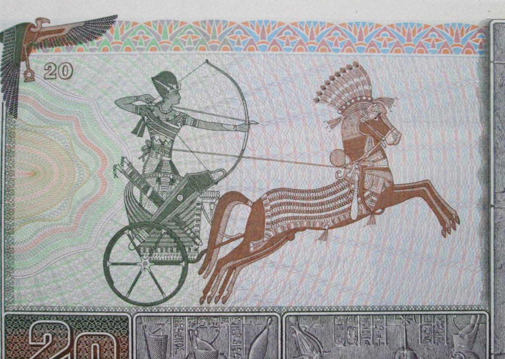 A nagy uralkodó az egyiptomi 20 fontoson (MaNDA)