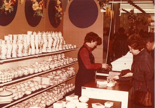 Centrum Áruház Veszprém 1981. - MKVM, CC BY-NC-ND