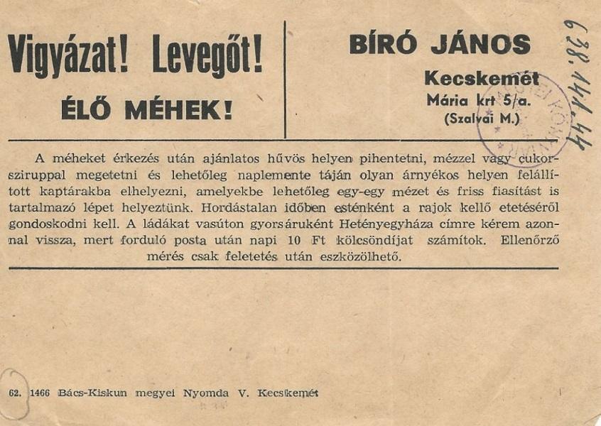 Vigyázat! Levegőt! Élő méhek! aprónyomtatvány (1962) - Bács-Kiskun Megyei Katona József Könyvtár, CC BY-NC-ND