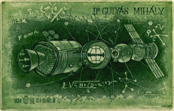 Dr. Gulyás Mihály ex libris - Balatoni Múzeum, CC BY-NC-ND