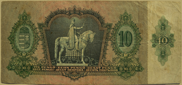 A 10 pengős bankjegy hátoldala - Kállay Gyűjtemény, CC BY-NC-ND