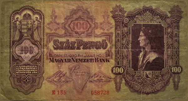 100 pengős bankjegy, előoldalán Mátyás királyt ábrázoló grafika, amely Andrea Mantegna alkotása alapján készült - Kállay Gyűjtemény, CC BY-NC-ND