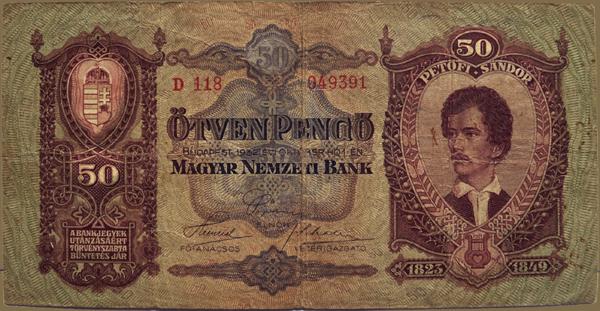 Az 50 pengős bankjegy előoldala, Petőfi Sándor portréjával - Kállay Gyűjtemény, CC BY-NC-ND