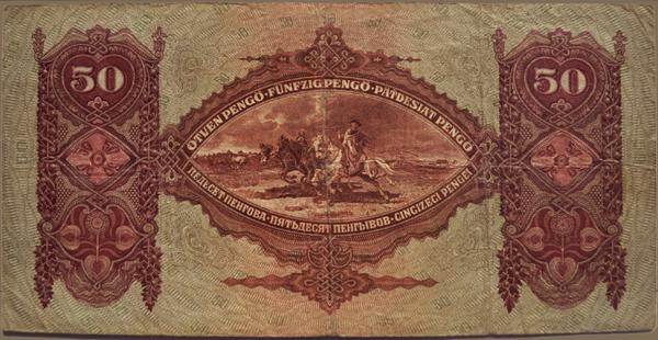 Az 50 pengős bankjegy hátoldala - Kállay Gyűjtemény, CC BY-NC-ND