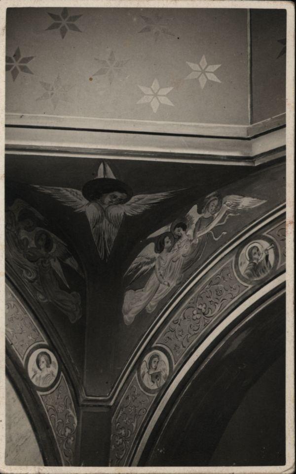 Kápolna belső fali festmény - Rippl-Rónai Megyei Hatókörű Városi Múzeum, CC BY