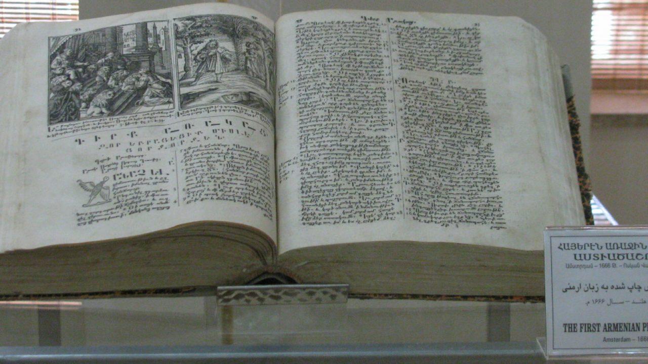 Az első örmény biblianyomtatványok közül mind a négyet ott van a tárlókban