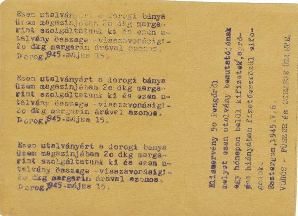 Dorogi szükségpénz - Magyar Nemzeti Múzeum, CC BY-NC-ND