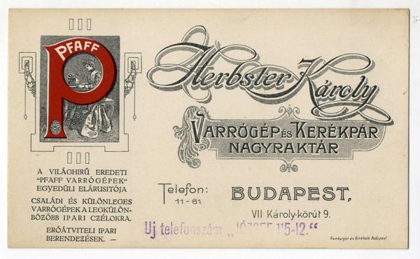 Herbster Károly varrógép- és kerékpár-kereskedés hirdetése - Budapesti Történeti Múzeum, Kiscelli Múzeum - CC BY-NC-ND