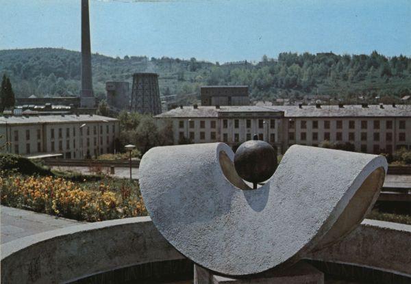 Komlói díszkút - Csorba Győző Könyvtár - Pécs, CC BY-NC