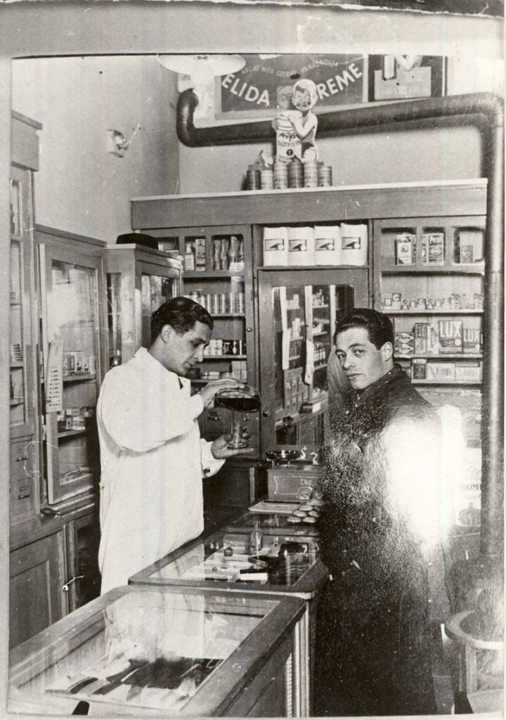 City drogéria - Magyar Kereskedelmi és Vendéglátóipari Múzeum, CC BY-NC-ND