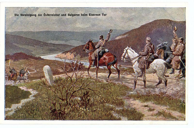 I. világháborús képeslap osztrák és bolgár csapatok egyesülésével - Piarista Rend Magyar Tartománya, CC BY-NC-ND