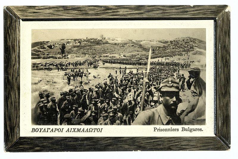 I. világháborús képeslap bolgár hadifoglyokkal - Piarista Rend Magyar Tartománya, CC BY-NC-ND