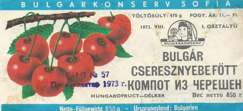Bulgár Cseresznyebefőtt, árucímke - MKVM, CC BY-NC-SA